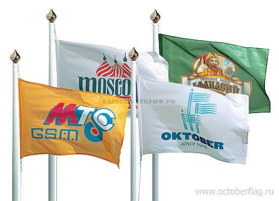 флаги фирм
