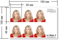Размеры фото на документы в Саратове