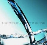 Вода 2
