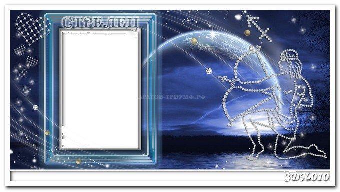 Поздравления с днем рождения по знакам зодиака - Поздравок