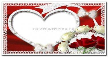 Шаблоны День Святого Валентина