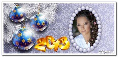 Шаблоны Новогодние