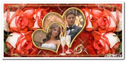 Шаблоны Свадебные
