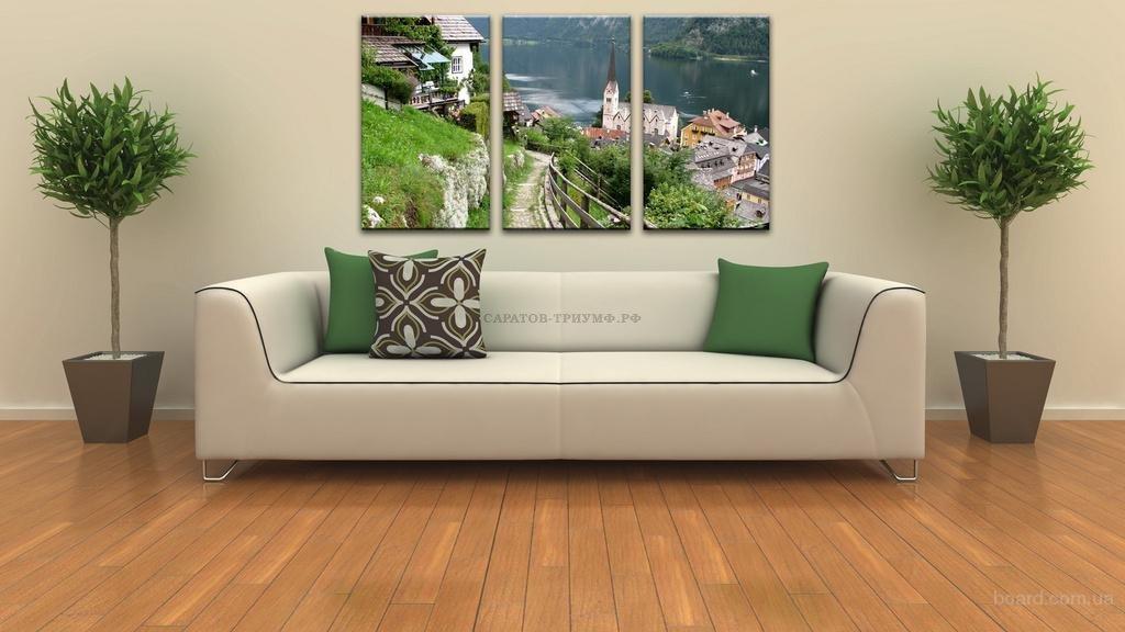 фотообои на стену в саратове: