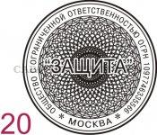 Печати в Саратове